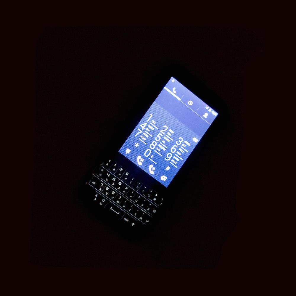 BQ Berkeley — насколько полезен Android-смартфон с полной русской клавиатурой? - 8