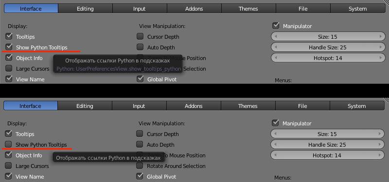 Принципиальные схемы в Blender. FreeStyle - 2