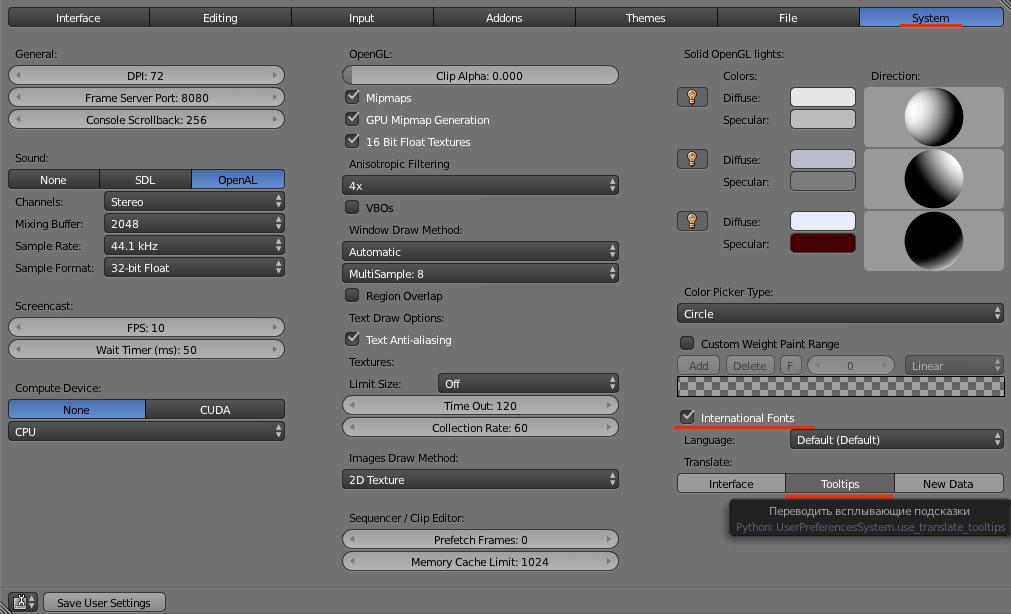 Принципиальные схемы в Blender. FreeStyle - 3