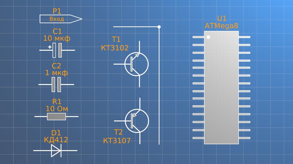 Принципиальные схемы в Blender. FreeStyle - 1
