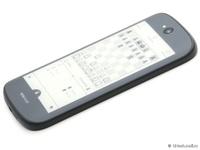 Обзор YotaPhone 2 - 14