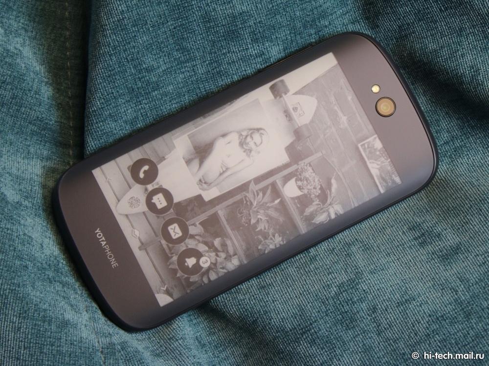 Обзор YotaPhone 2 - 17
