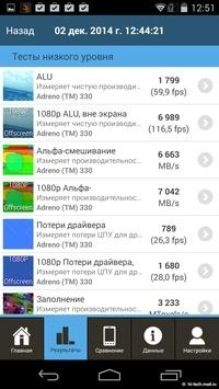 Обзор YotaPhone 2 - 31