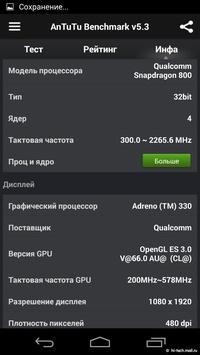 Обзор YotaPhone 2 - 35