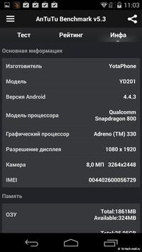 Обзор YotaPhone 2 - 37