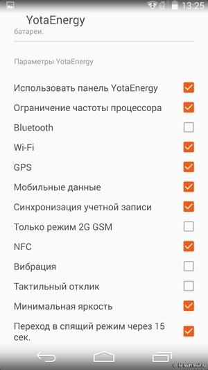 Обзор YotaPhone 2 - 40