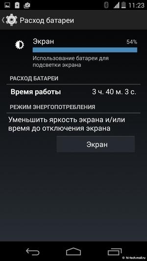 Обзор YotaPhone 2 - 42