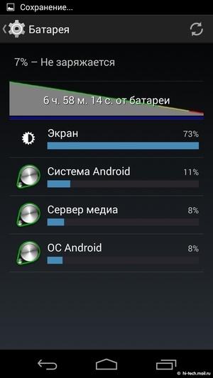 Обзор YotaPhone 2 - 45
