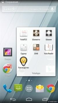 Обзор YotaPhone 2 - 47