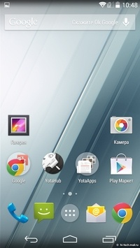 Обзор YotaPhone 2 - 48