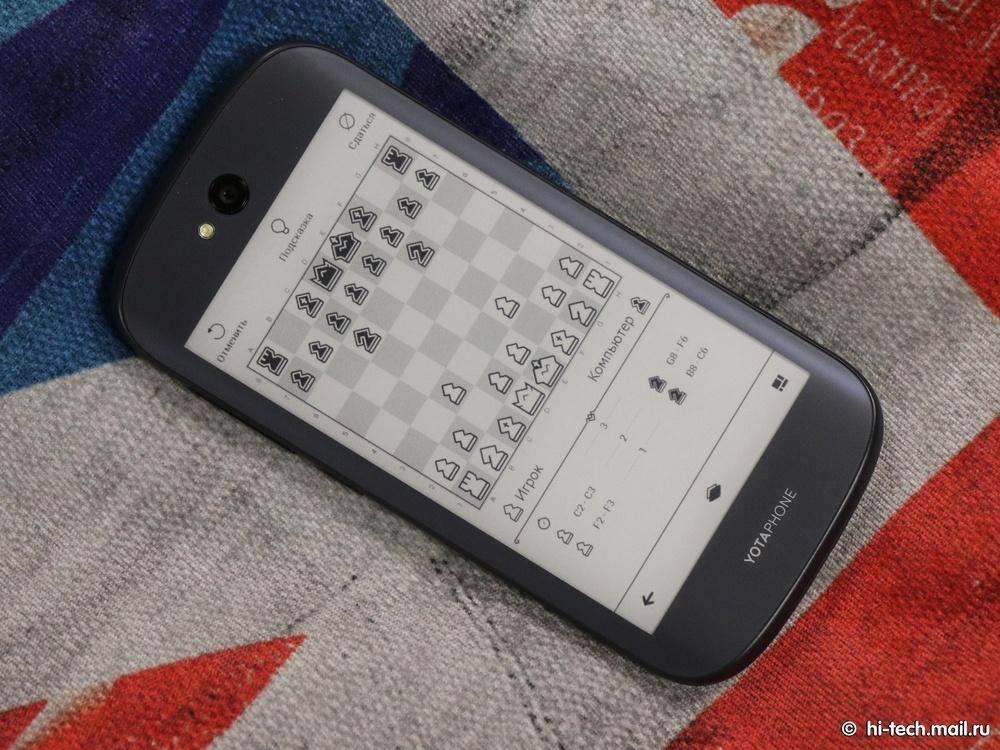 Обзор YotaPhone 2 - 5