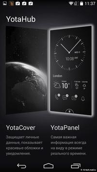 Обзор YotaPhone 2 - 52