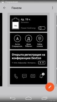 Обзор YotaPhone 2 - 53