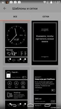 Обзор YotaPhone 2 - 55
