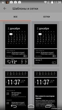 Обзор YotaPhone 2 - 56