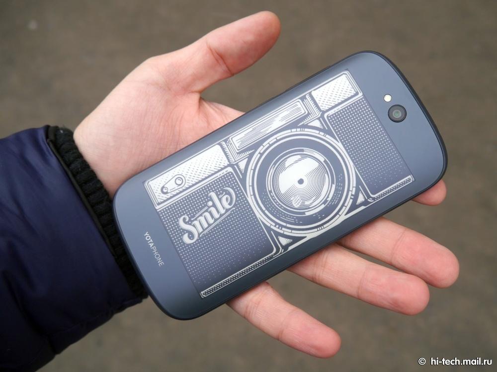 Обзор YotaPhone 2 - 61