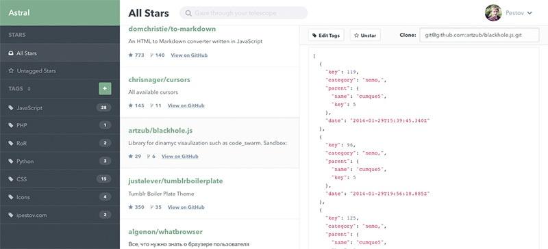Несколько интересностей и полезностей для веб-разработчика #34 - 4
