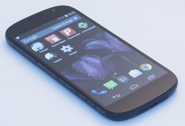 YotaPhone 2: инновации и безопасность - 1