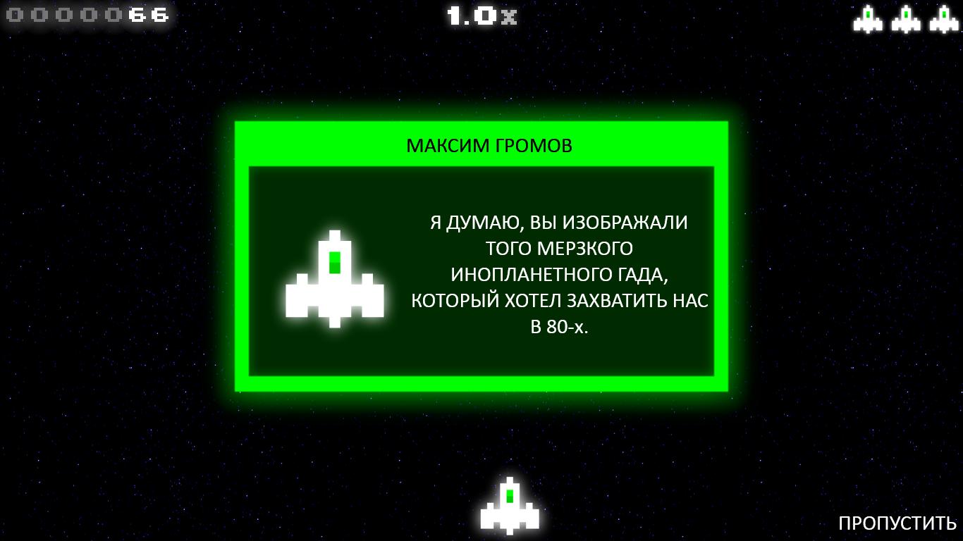 Про хорошие мобильные игры, которые не только мобильные - 6