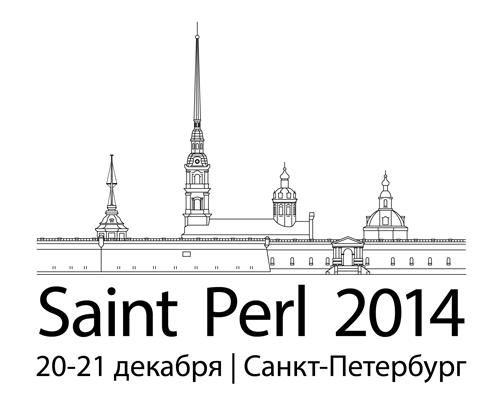 6-й санкт-петербургский Perl-воркшоп и хакатон Saint Perl 2014 - 1