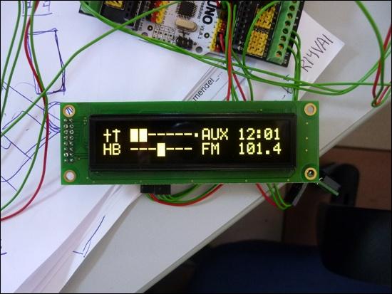 Компактный Hi-Fi усилитель с FM приемником на основе Arduino - 1