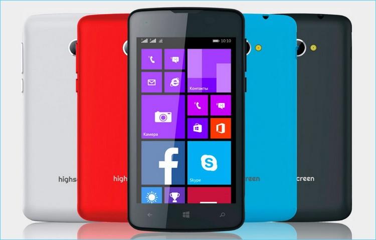 Highscreen WinWin и WinJoy: обзор самых доступных смартфонов на Windows Phone 8.1 - 3