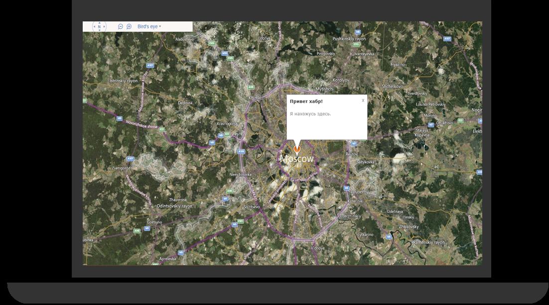 Как добавить карты Bing Maps в Windows-приложение на HTML и JavaScript. Часть 1 - 13