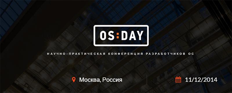 Минсвязи призывает системных программистов России объединиться - 2
