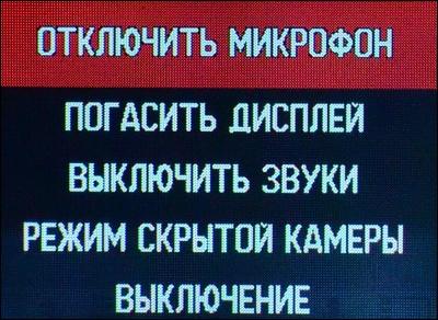 Обзор Datakam G5-City Pro-BF: регистратор будущего от русских инженеров-оборонщиков - 36