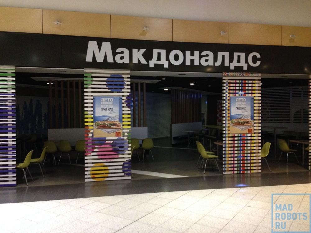 Как мы открывали магазин в ТЦ МЕГА: история ошибок - 25