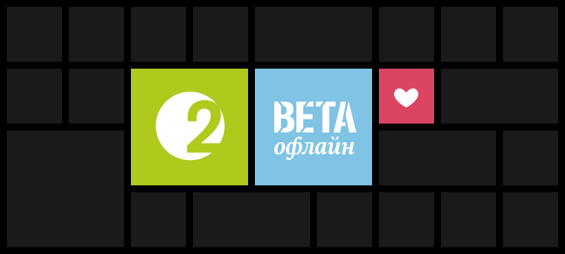 Бета нового 2ГИС под Windows Phone (офлайн!) - 1