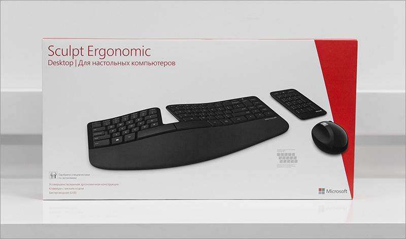Обзор комплекта Microsoft Sculpt Ergonomic Desktop - 1