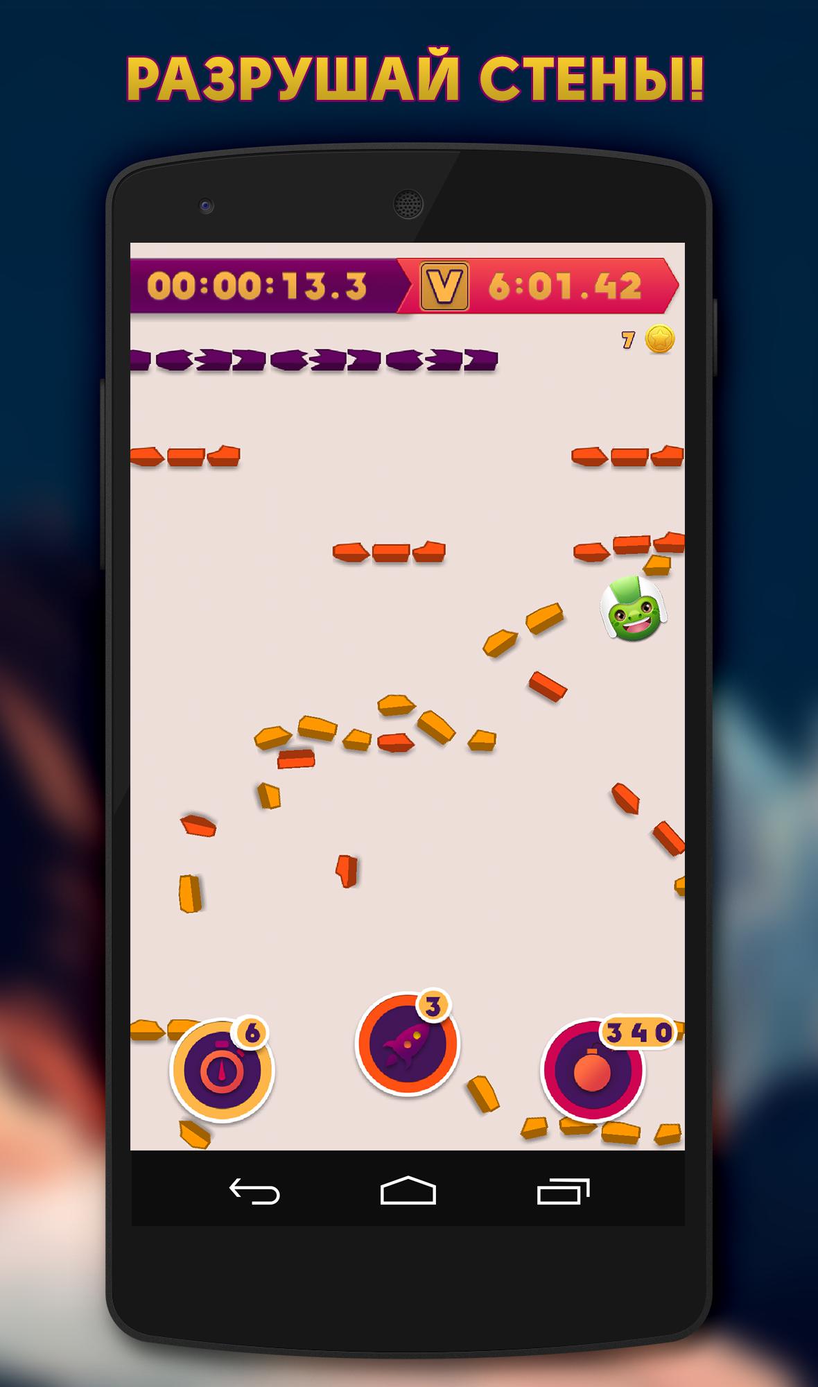 Казуальные игры на Libgdx, тонкие моменты в разработке - 2