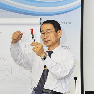 Повышение квалификации руководителей. Обучение практике Кайдзен на стажировке в Японии - 1