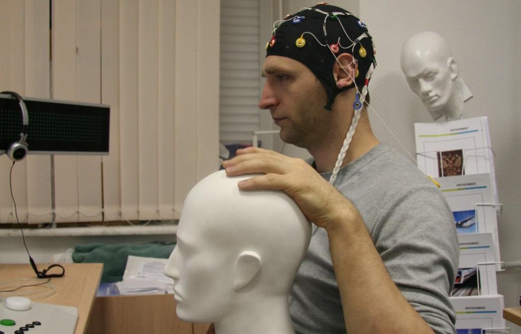 Боевые квадрокоптеры, лаборатория психофизиологии и тренировка мозга - 2
