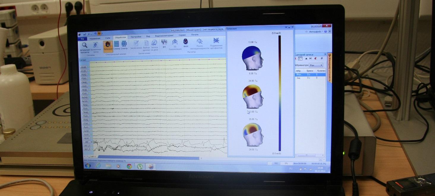 Боевые квадрокоптеры, лаборатория психофизиологии и тренировка мозга - 7