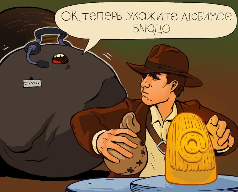 Security Meetup в офисе Mail.Ru Group — как это было - 1