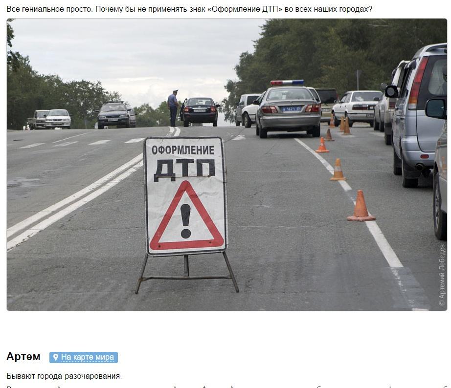 Артемий Лебедев добился компенсации 13500 руб за фотографию на News.Mail.ru - 2