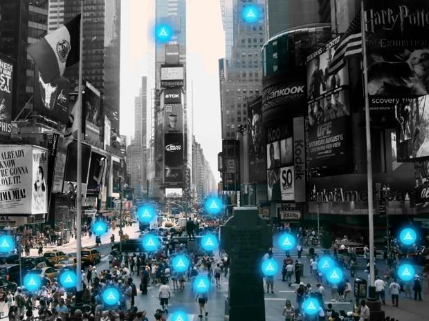 Новая технология построения сотовых сетей - 1
