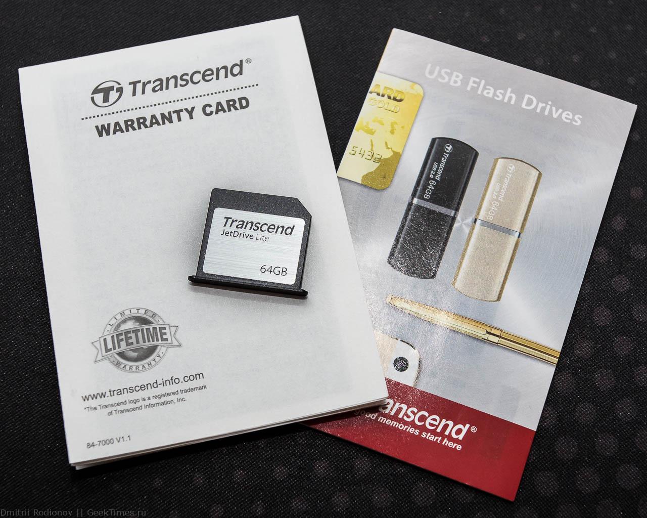 "Transcend JetDrive Lite 350 — расширяя сознание MacBook Pro 15"" Retina - 5"