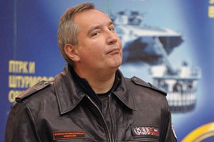 Рогозин передумал отправлять экспедиции на Луну и Марс - 1