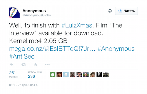 """Anonymous слил большой список паролей, кредитных карт, а также фильм """"The interview"""" от Sony - 4"""