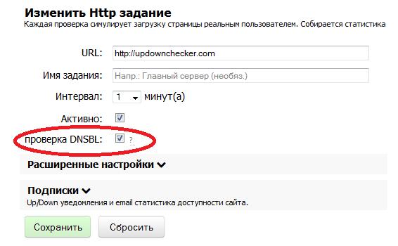 Извините, Ваш email забанен - 3