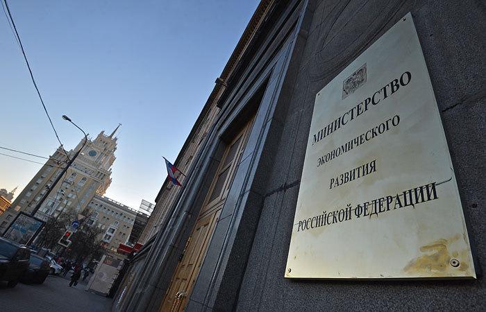 Минэкономразвития выступило против запрета криптовалют после обсуждения с экспертной средой - 1
