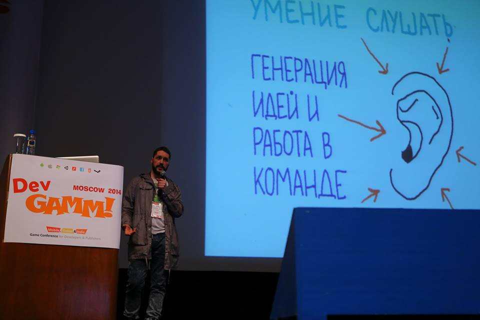 ZeptoLab начал строить корпоративный университет - 1