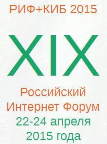 Конференции, которые ждут нас в 2015 году - 7