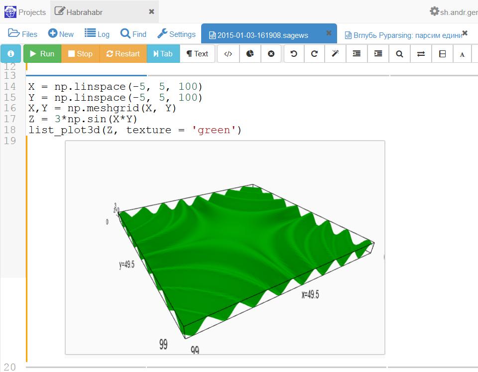 SageMathCloud — мечта для любителей Python, математики и Linux - 1
