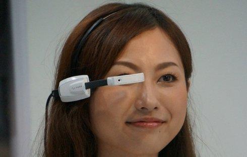 Компания Intel вложила 25 миллионов долларов в конкурента Google Glass