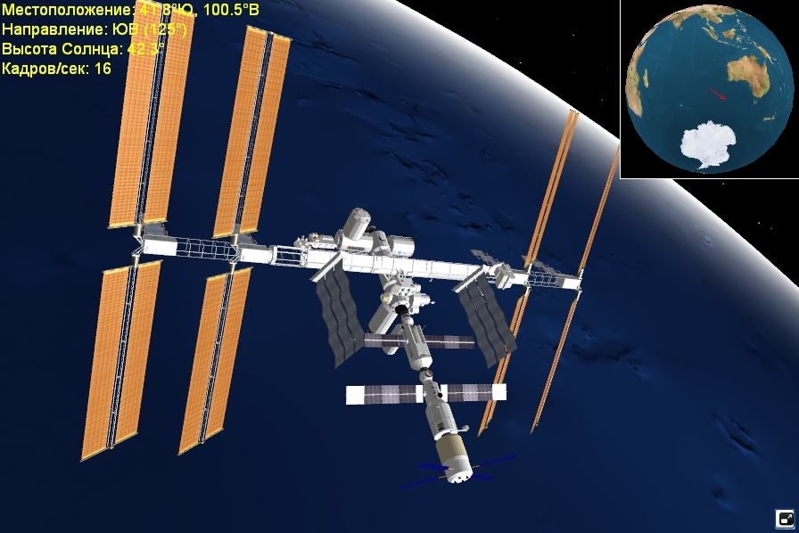 Онлайн, оффлайн и мобильные планетарии - 2