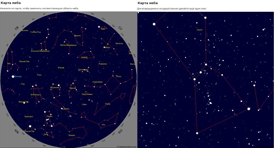 Онлайн, оффлайн и мобильные планетарии - 3